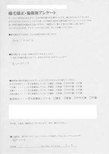 SCN_0177