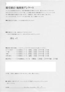 SCN_0180