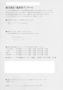 SCN_0184
